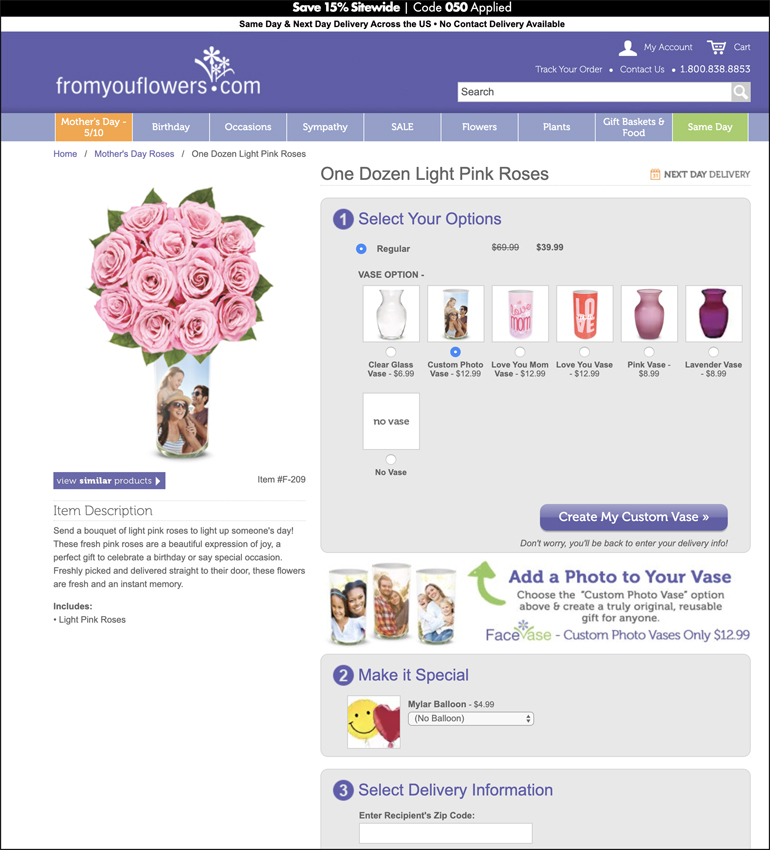 The second screen for fromyouflowers.com showing the flowers and vase chosen.